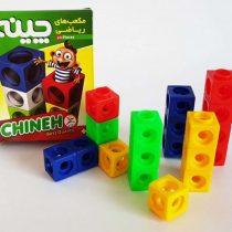 مکعب های ریاضی چینه