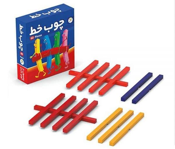 بازی ریاضی چوب خط